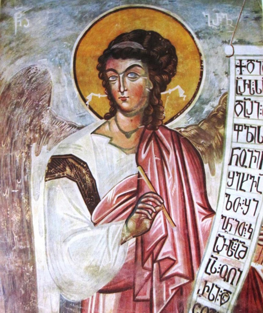 Great Critics and Their Ideas: The Archangel Gabriel - ArtReview