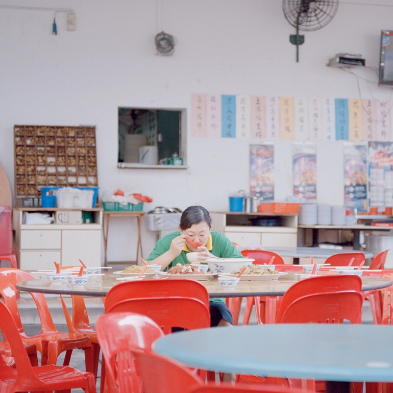 Nguan Singapore series, FROM Summer 2015 ARA Feature