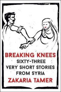 Breaking Knees: Sixty-three Very Short Stories from Syria, by Zakaria Tamer. ARA Winter 16 Book