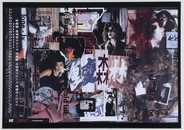 Stanley Wong, poster for Chungking Express, 1994. ARA Spring 2017 Previews
