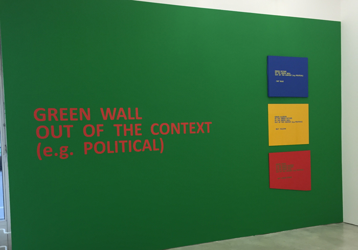 Jarosław Kozłowski's Green Wall, from AR March 2018 UTPS Berlin John Quin