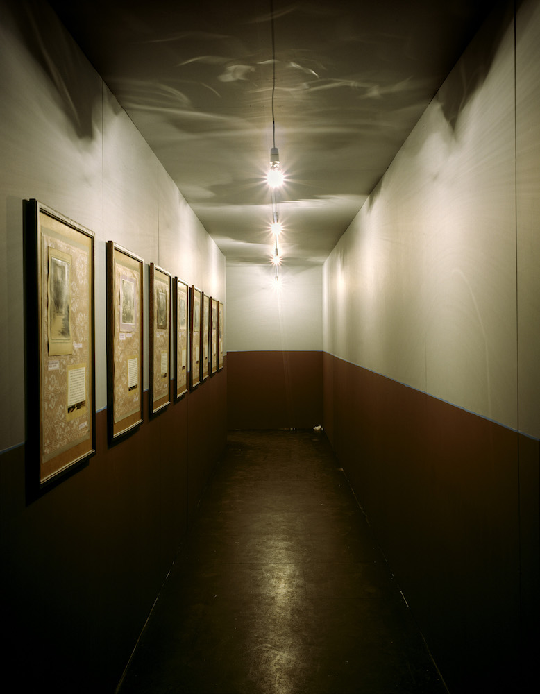 Ilya Kabakov, Labyrinth (My Mother's Album) 1990. © the artists. Courtesy Tate, London