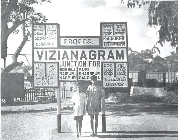 Vizianagaram station board c. 1947. ARA Winter 2018 Opinion