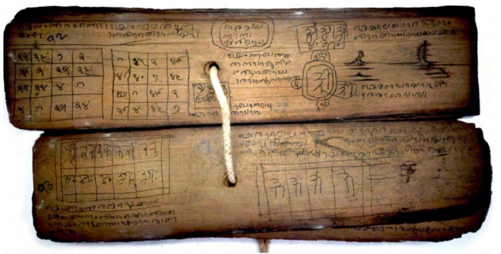 Tantric palm leaf manuscript with Kannada, Nagari and Tigalari scripts. ARA Spring 2019 Opinion