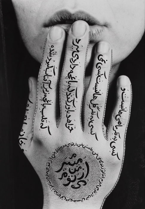 Shirin Neshat, Untitled, from AR October 2019 Previews