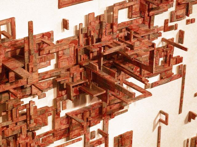 Máximo González Degradación (Degradation), 2010 from AR Previews Jan/Feb 2020