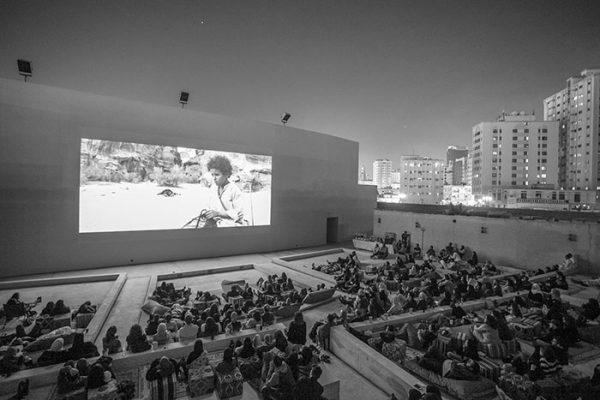 Sharjah Film Platform