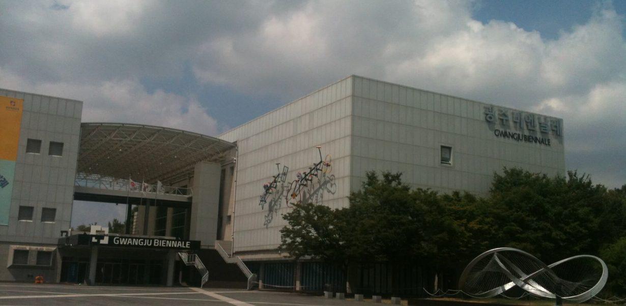 Gwangju Biennale