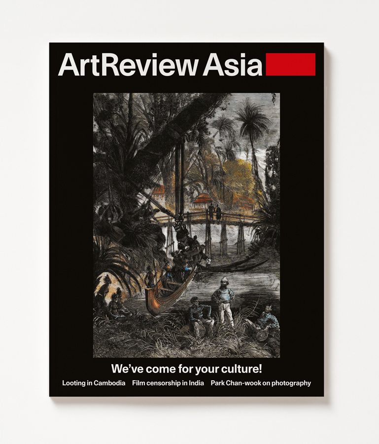 ArtReview Asia Autumn 2021 cover